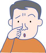 肥厚性鼻炎(ひこうせいびえん)